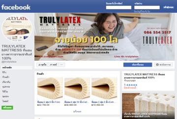 TRULYLATEX MATTRESS Facebook Fanpage
